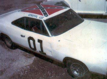 The Ghost Of General Lee.jpg